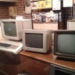 Muzeum Komputerów